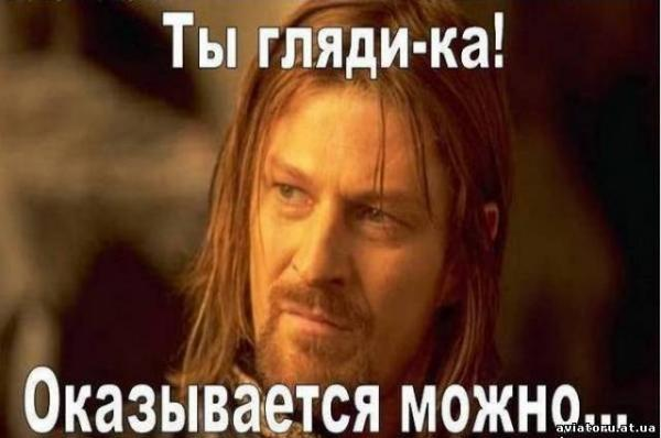 Жена полковника Безъязыкова, подозреваемого в госизмене, отказалась давать показания в СБУ - Цензор.НЕТ 8449